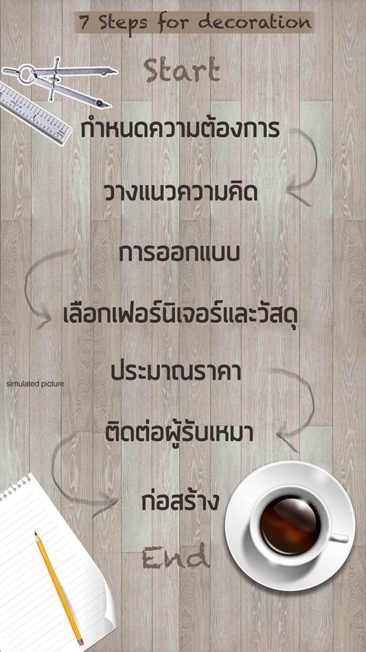 Book09_2003