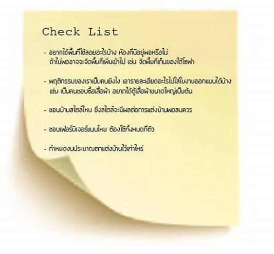 Book09_2004