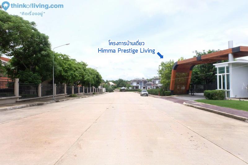 Himma บ้าน_FA (1)_2