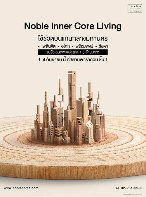 Noble Inner Core Living (1)