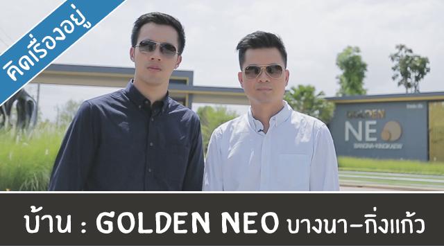 Youtube_Cover_Golden_Neo