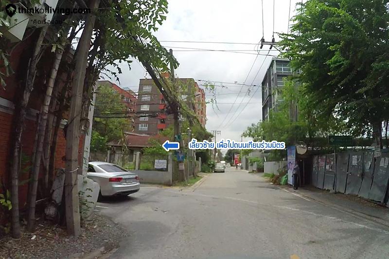 road-8