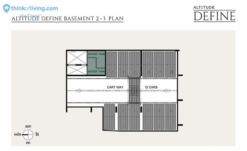 ALTITUDE define basement2