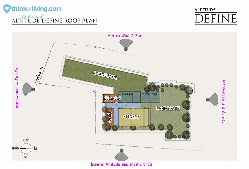 ALTITUDE define roof plan
