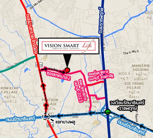 Map Vision เดินทาง
