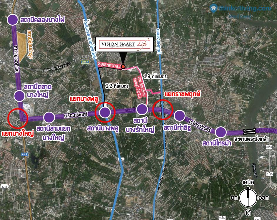 Map Vision แผนที่สถานีรถไฟฟ้า