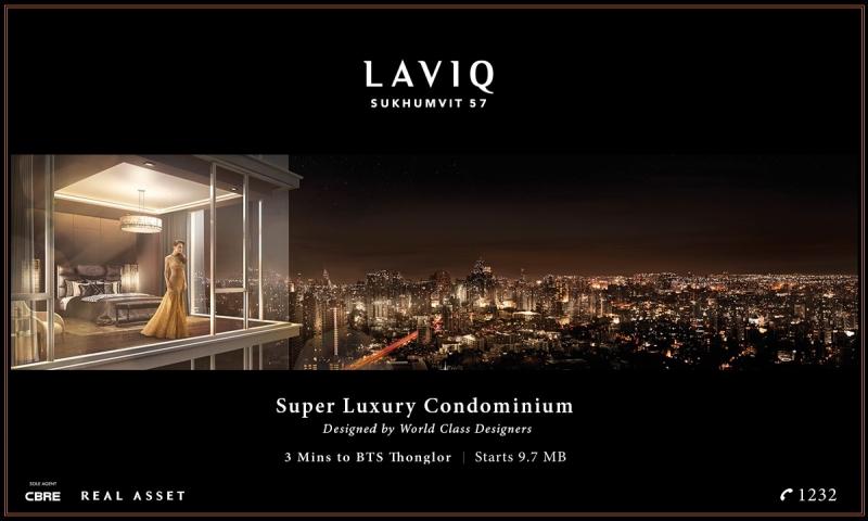 LAVIQ  Sukhumvit 57 คอนโดหรูใจกลางสุขุมวิท Grand opening วันที่ 15-16 ตุลาคมนี้
