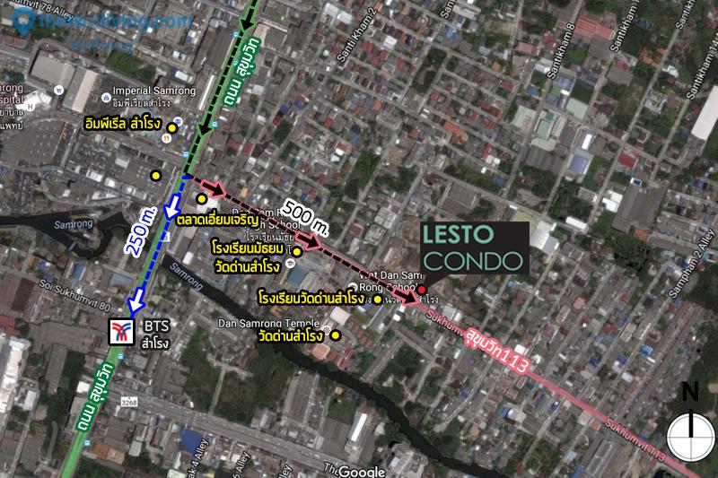 Lesto_แผนที่รวม 2