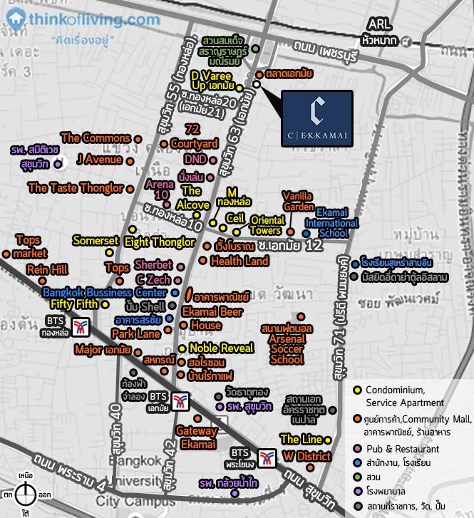MAP สถานที่ C เอกมัย