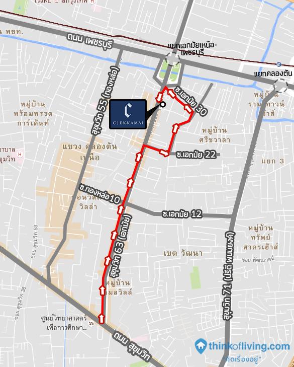 Map เดินทางลัด C เอกมัย
