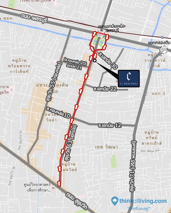 Map เดินทางลัด C เอกมัย2