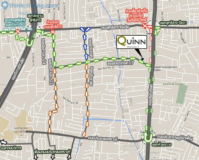 Map-เส้นทางลัด-