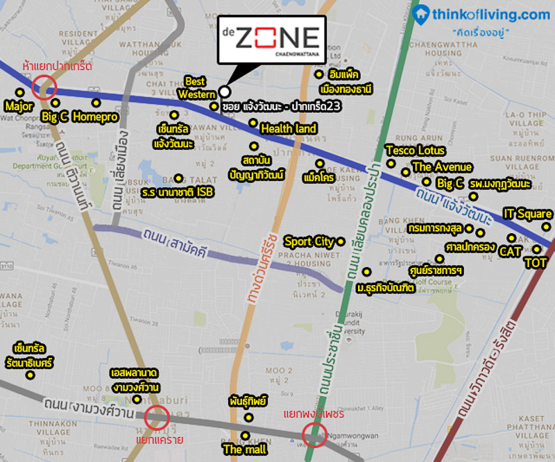 de Zone LR (1 of 6)