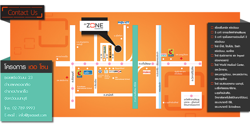 de Zone LR (12 of 4)