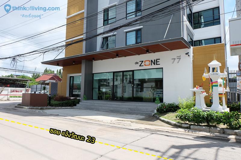 de-Zone-LR-13-of-160