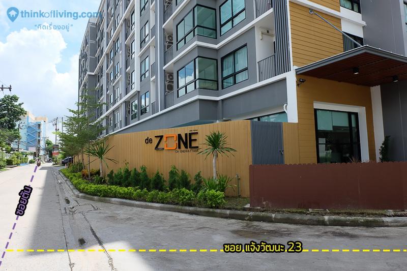 de-Zone-LR-14-of-160