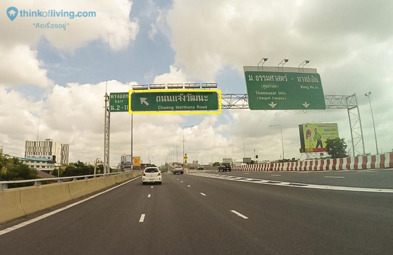 de Zone route (1 of 23)new