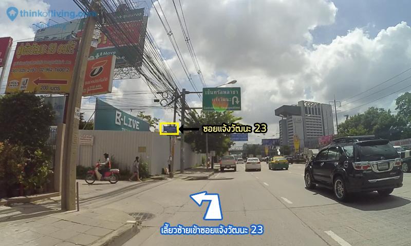 de Zone route (17 of 23)new