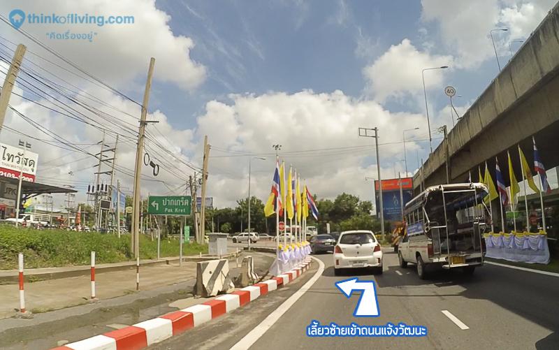 de Zone route (2 of 23)new