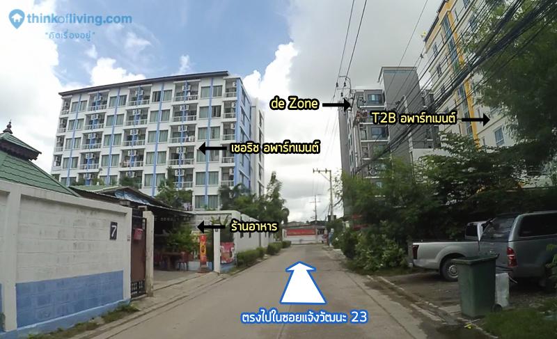 de Zone route (22 of 23)new