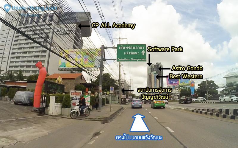 de Zone route (8 of 23)new