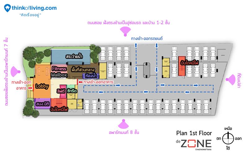 dezone-floor-1