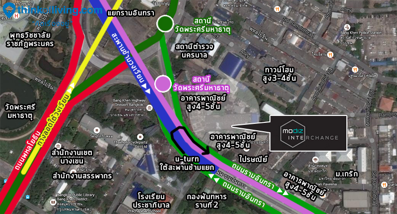 surrounding-modiz-interchange