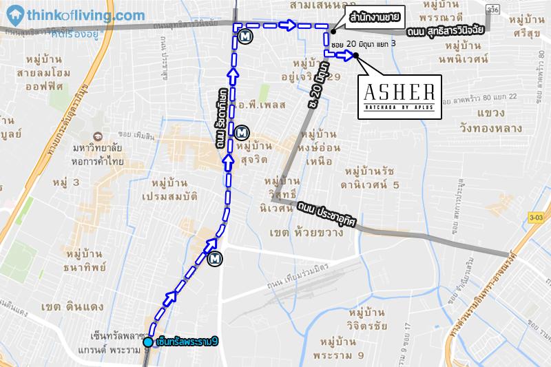 asher-map_%e0%b8%81%e0%b8%b2%e0%b8%a3%e0%b9%80%e0%b8%94%e0%b8%b4%e0%b8%99%e0%b8%97%e0%b8%b2%e0%b8%87