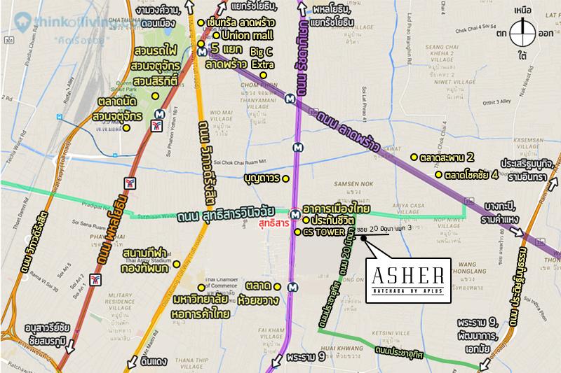 asher-map_%e0%b8%97%e0%b8%b3%e0%b9%80%e0%b8%a5