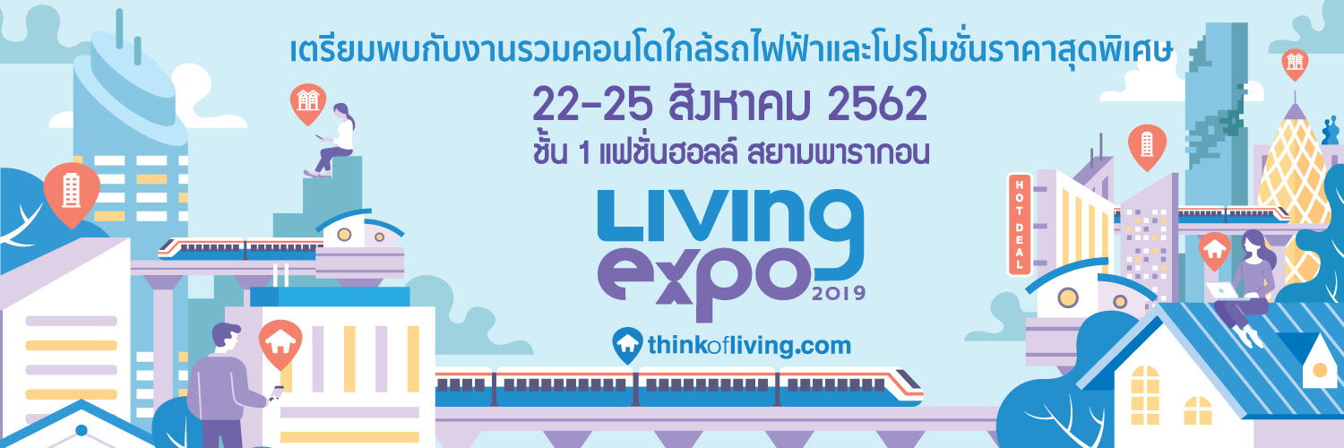 Living Expo 2019