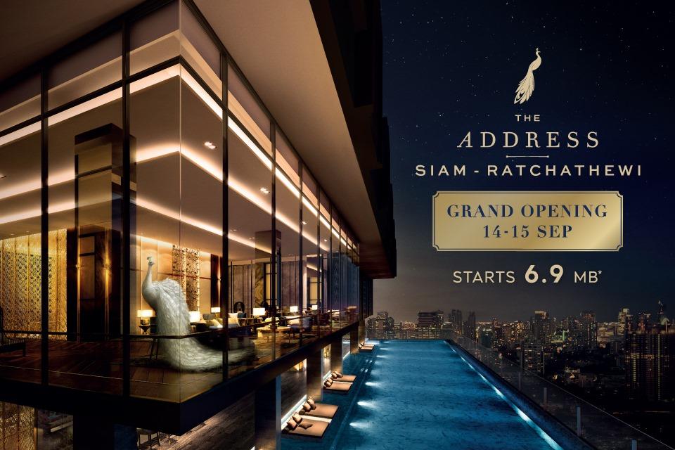 Grand Opening THE ADDRESS สยาม-ราชเทวี