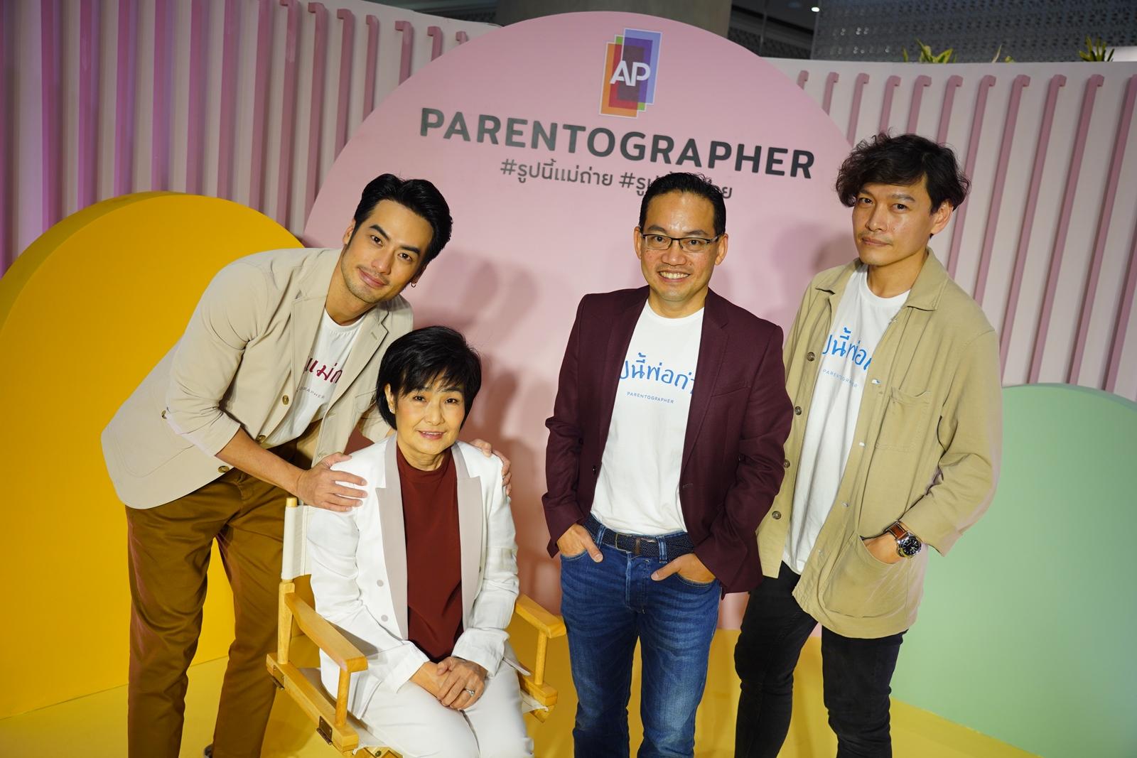 PARENTOGRAPHER