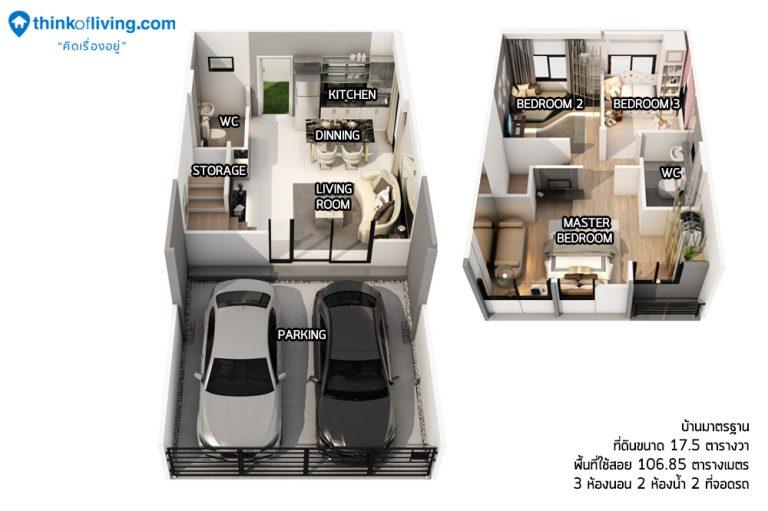 แบบบ้าน-Pleno-wg-768x5111