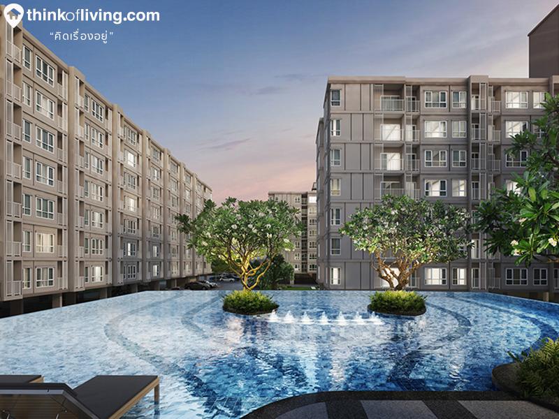 Supalai City Resort จรัญฯ91 กลุ่มคอนโด Low Rise ในซอยจรัญฯ91 ห่างสถานีบางอ้อ 190 เมตร จาก ศุภาลัย [รีวิวฉบับที่ 2028]