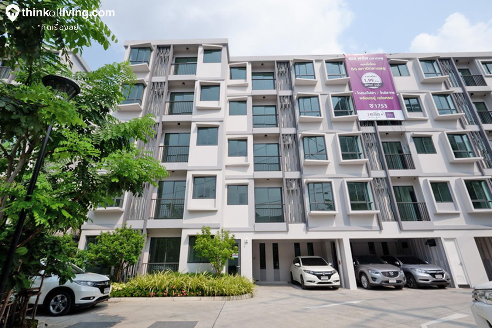 พาชมโครงการ เซล พลัส ตลาดพลู สเตชั่น By Prinsiri คอนโด Low Rise ติดถนนใหญ่ ใกล้ BTS ตลาดพลู 200 เมตร