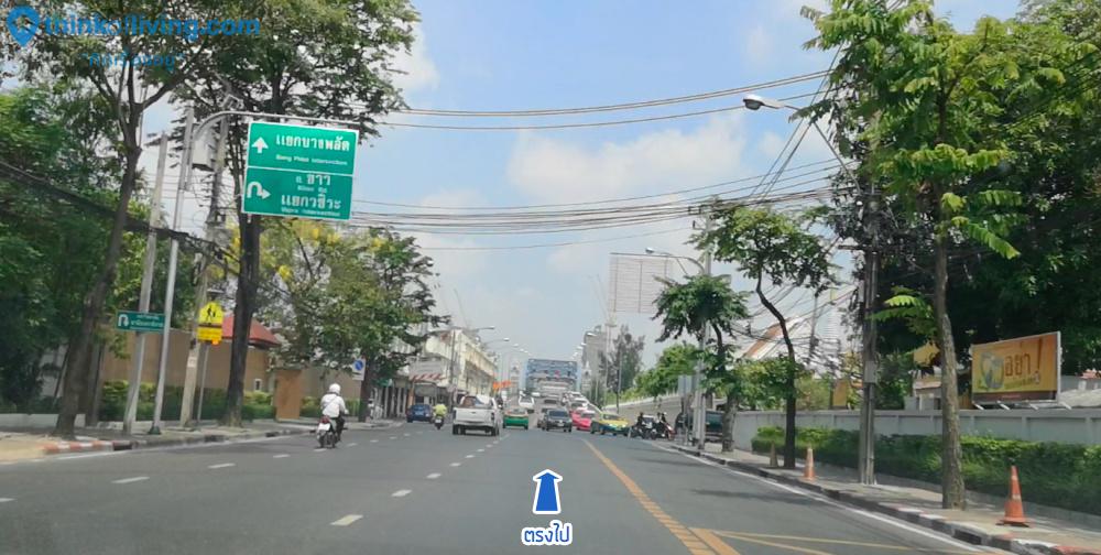 The-City-ราชพฤกษ์-สวนผัก-route-001-copy