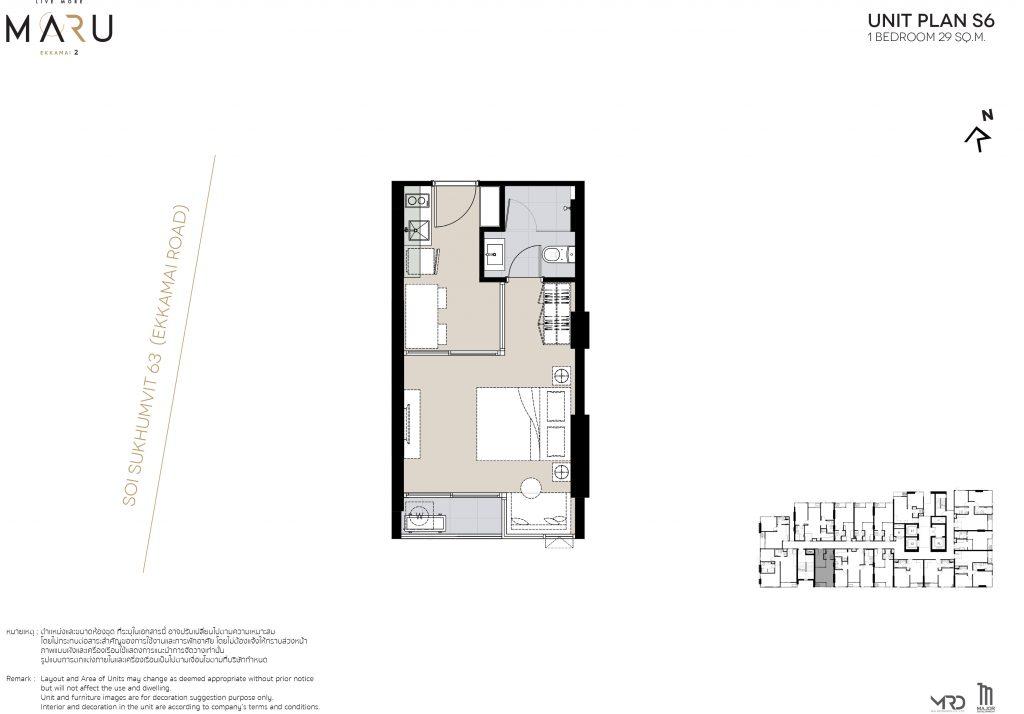 ME2 unit plan 090617