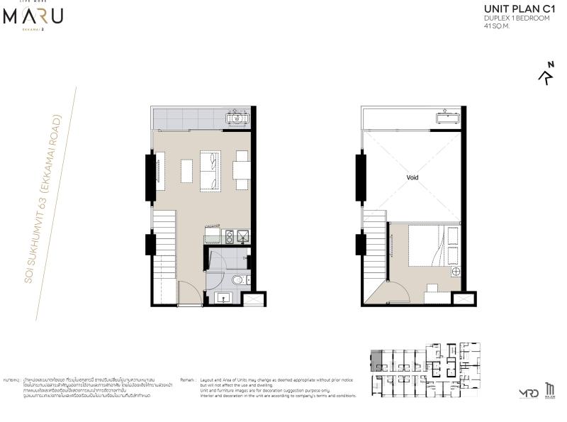 ME2 Duplex unit plan 090617