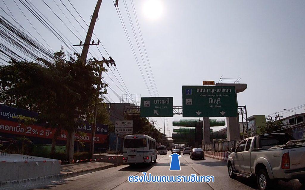 Location_02