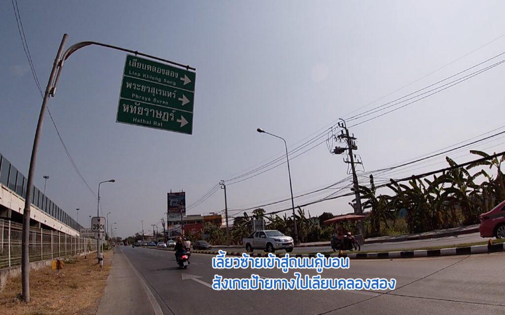 Location_12