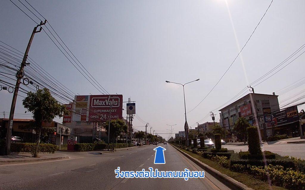 Location_14