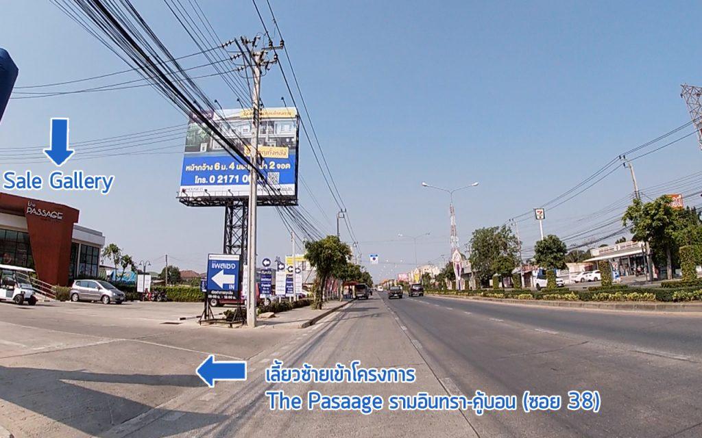 Location_17